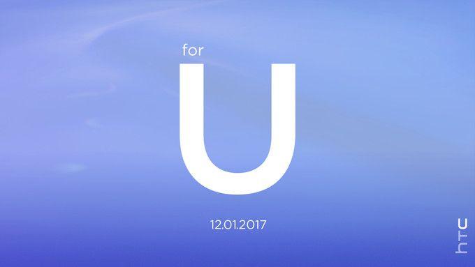 HTC приглашает на презентацию 12 января – фото 1
