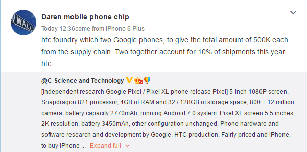 HTC выпустит 1 миллион смартфонов Google Pixel и Pixel XL – фото 2