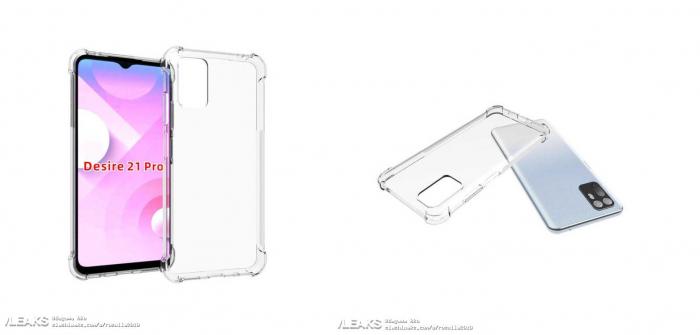 Показали дизайн HTC Desire 21 Pro – фото 1