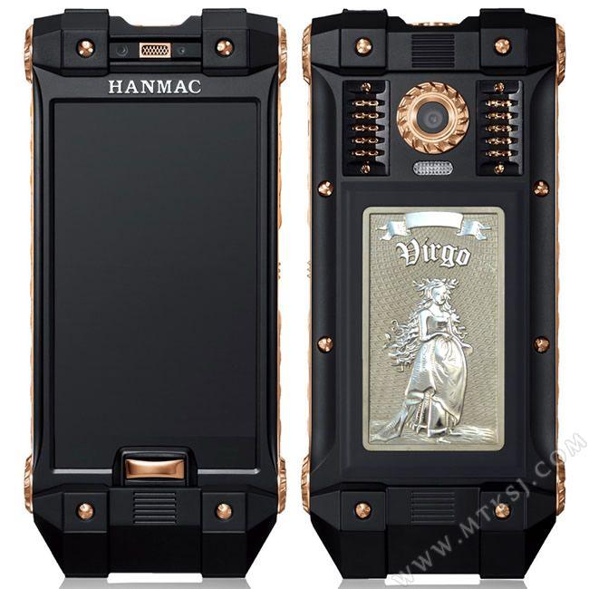 Hanmac-2