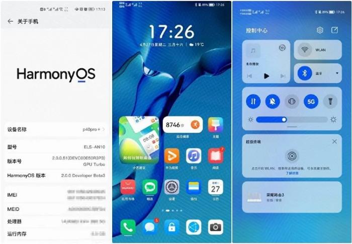 Huawei стремится «убить» Android в смартфонах для рынка Китая? – фото 2