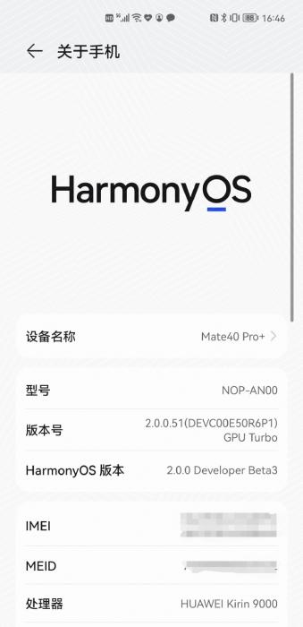 Harmony OS предлагает поддержку Google-сервисов – фото 1