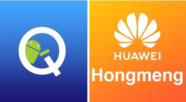 Снижение доли Android из-за Hongmeng в прогнозах аналитиков – фото 2