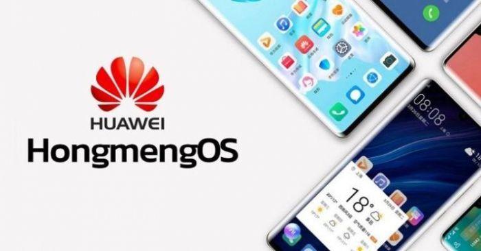 Harmony. Как вам такое название операционной системы Huawei? – фото 1