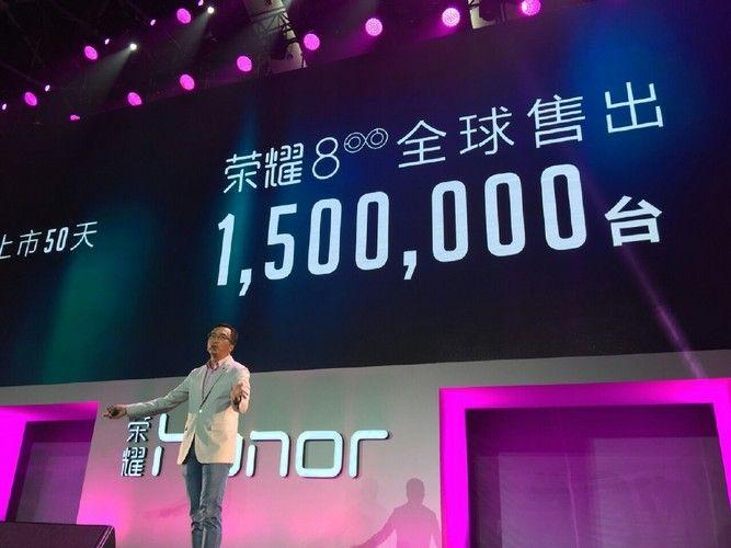 Продажи Honor 8 достигли 1,5 миллиона смартфонов – фото 1