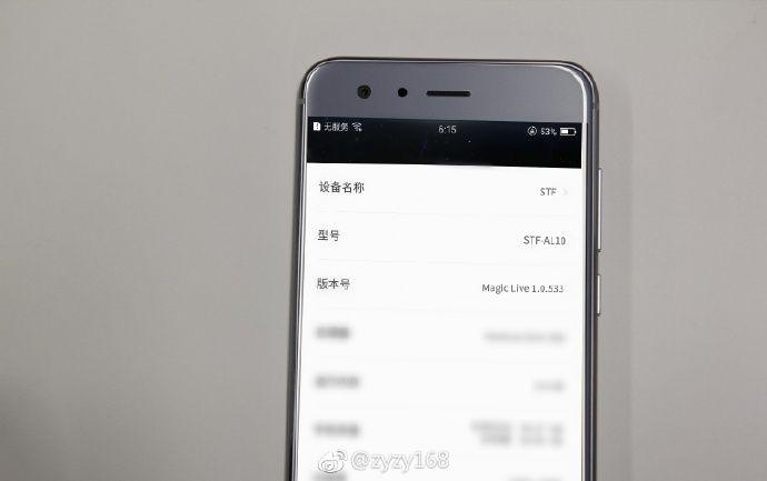 Honor 9: цена, пример фото и характеристики смартфона – фото 1