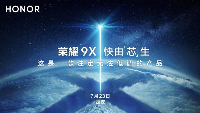 Назвали дату анонса Honor 9X – фото 1