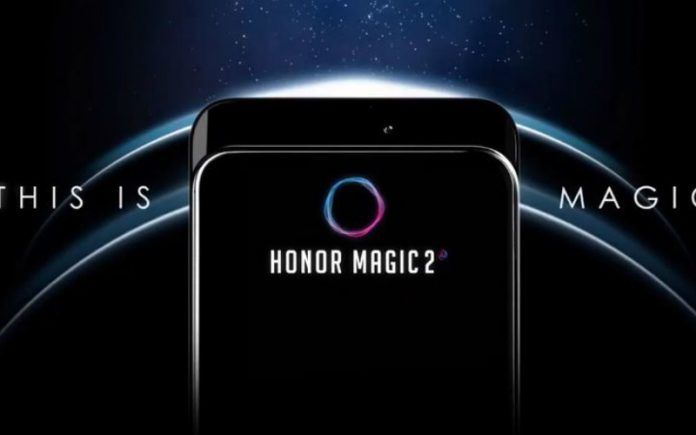 Honor Magic 2 получит версию Tesla Edition