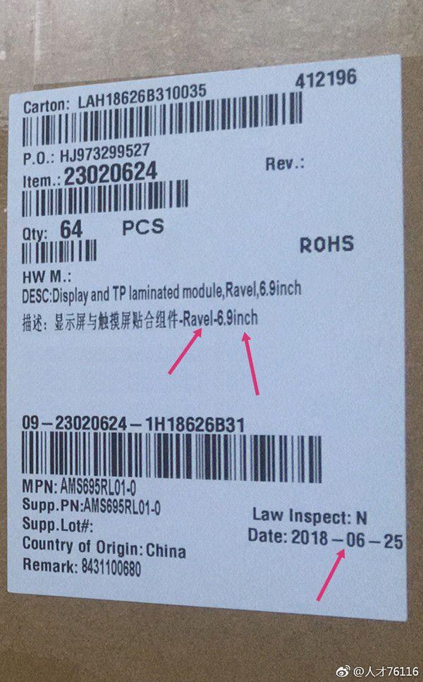 Honor Note 9 может стать экстремально большим фаблетом с AMOLED-дисплеем – фото 2