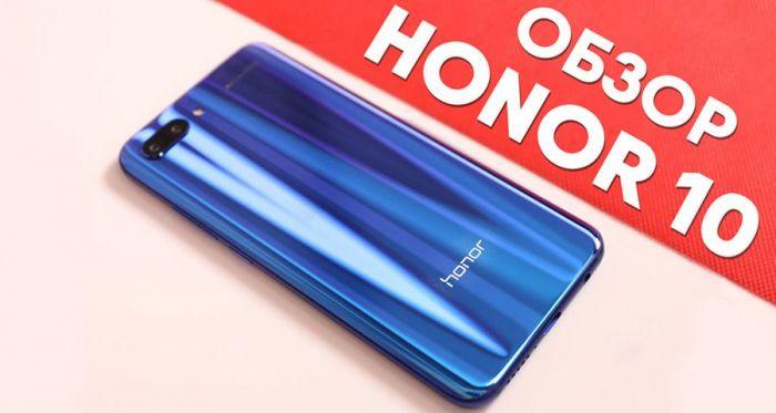 Видеообзор Honor 10: недорогой вариант на замену Huawei P20 – фото 1