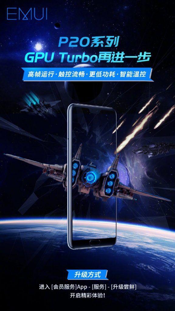 Линейка смартфонов Huawei P20 получает серьезное обновление – фото 3