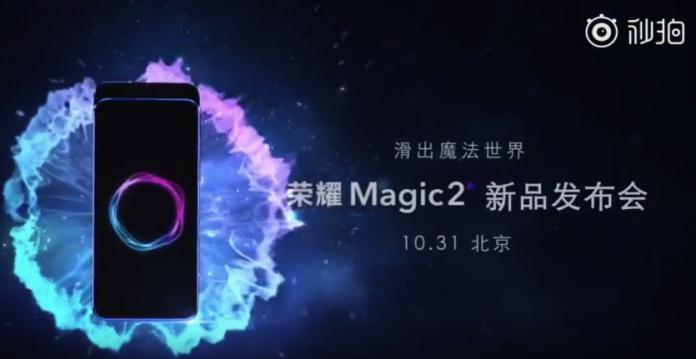 Honor Magic 2 показали в промо-ролике – фото 1