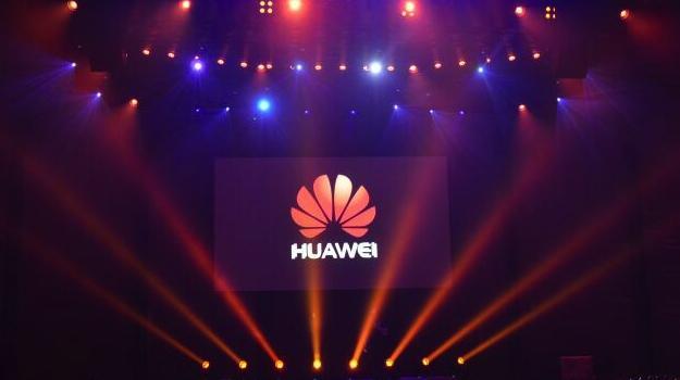Huawei приглашает на пресс-конференцию 21 февраля – фото 1