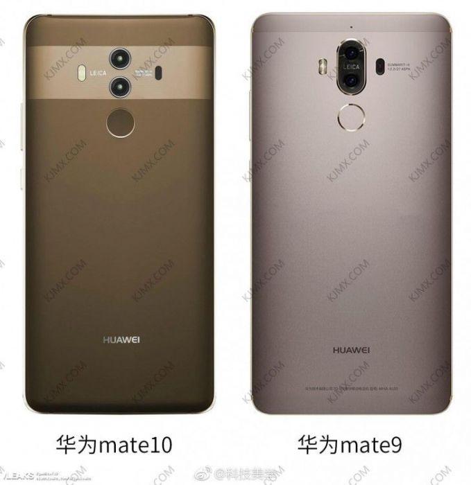 Рендер Huawei Mate 10 Pro рядом с Huawei Mate 9 – фото 1