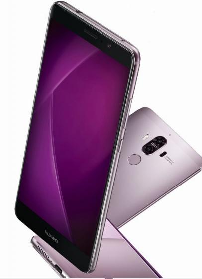 Huawei Mate 9 представят в Китае 9 ноября – фото 3