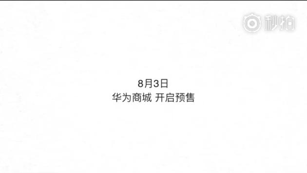 Huawei Nova 2 Plus с зеркальной поверхностью показался в новом тизере – фото 2