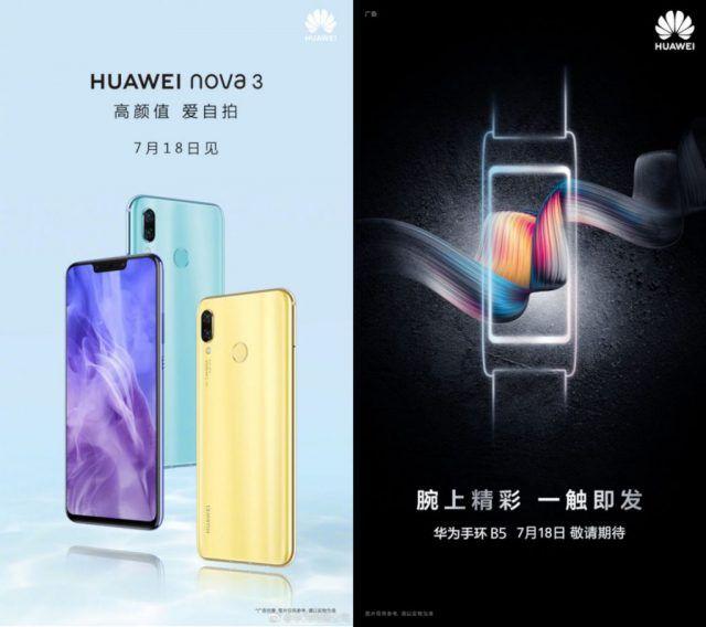Фотография Huawei Nova 3 показала, какой чип достанется смартфону – фото 1