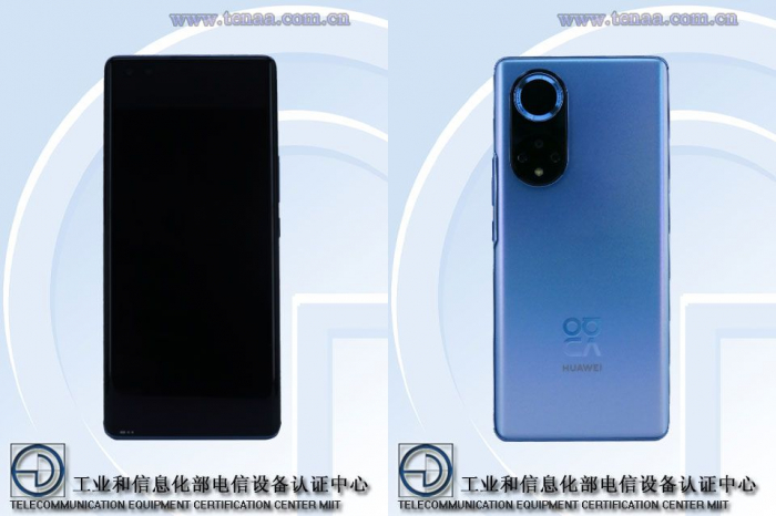 Huawei не закончила с выпуском 5G смартфонов. Новинки уже в сентябре – фото 1