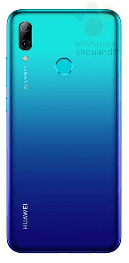 Это Huawei P Smart (2019): изображения и характеристики – фото 2