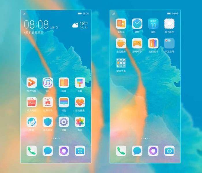 Пользователь XDA выложил в общий доступ фирменные обои Huawei P30 и P30 Pro – фото 4