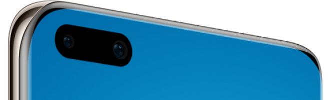 Все что нужно знать о Huawei P40 и Huawei P40 Pro – фото 4