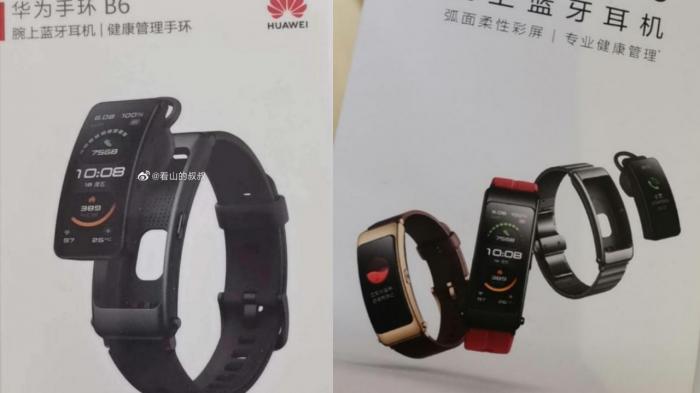 Huawei TalkBand B6: симбиоз фитнес-трекера и Bluetooth-гарнитуры – фото 1