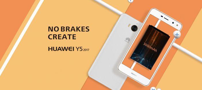 Huawei Y5 2017 получил аккумулятор на 3000 мАч и умную кнопку Easy Key – фото 1