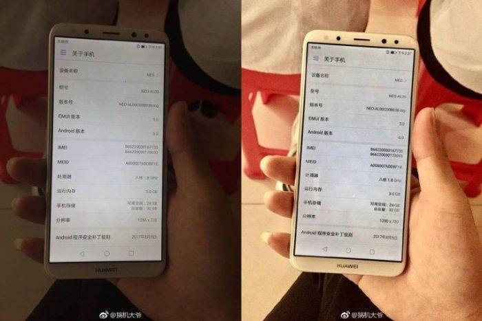 Huawei Maimang 6 показали на живых снимках – фото 2