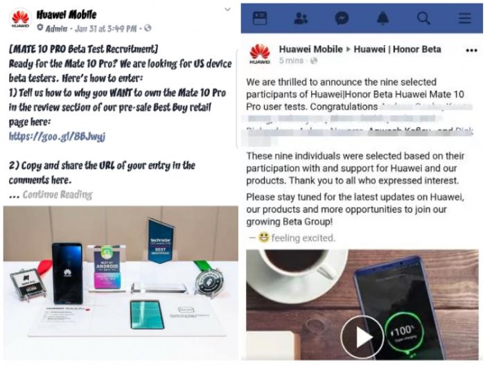 Компанию Huawei уличили в заказе фальшивых отзывов на смартфон Mate 10 Pro – фото 1