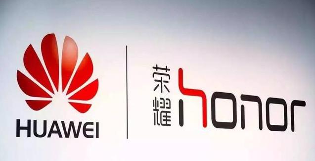 Почему Huawei продает Honor? Что дальше? – фото 2