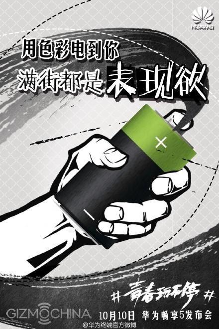Huawei_Honor_5X_Play