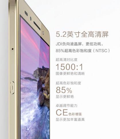 Huawei_Honor_7-releised-8