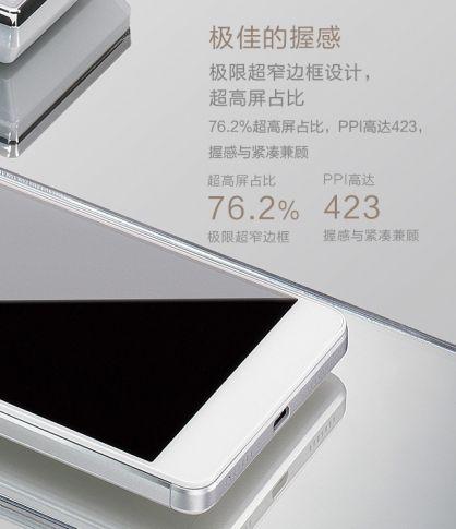 Huawei_Honor_7-releised-9