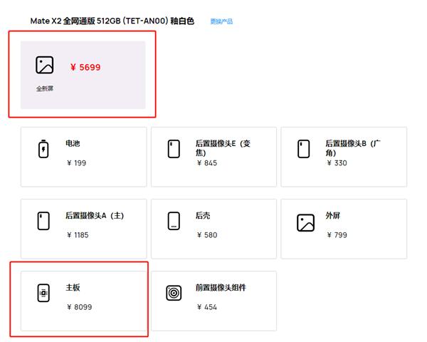 Отремонтировать Huawei Mate X2 дешево не получится – фото 2
