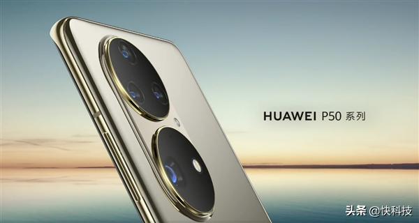 Камеры Huawei P50 и Huawei P50 Pro обойдутся без рекордного зума – фото 1