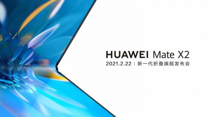 Дата презентации Huawei Mate X2 стала известна – фото 1