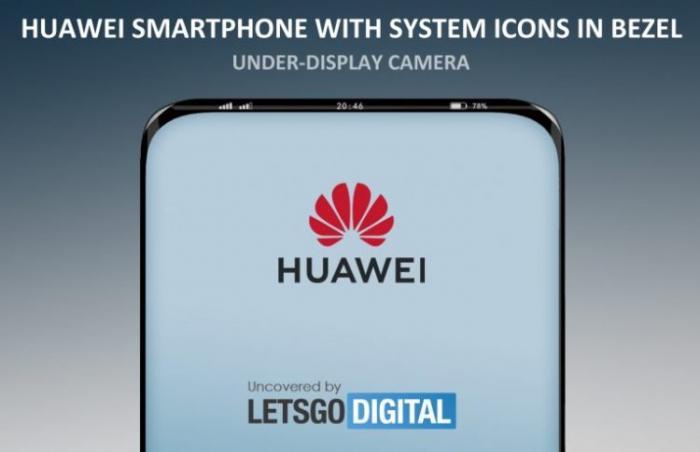 Huawei патентует оригинальный смартфон – фото 1