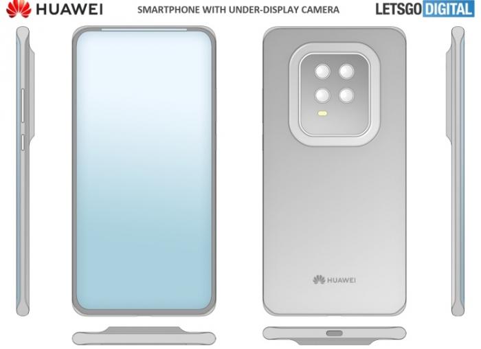 Huawei патентует оригинальный смартфон – фото 2