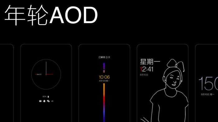 OnePlus выпустила HydrogenOS 11 – фото 2