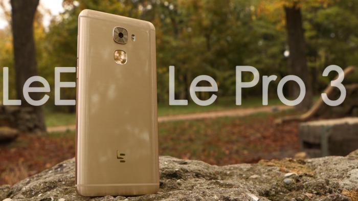Обзор LeEco Le Pro 3: «за уши притянутый» или добротный флагман? – фото 1