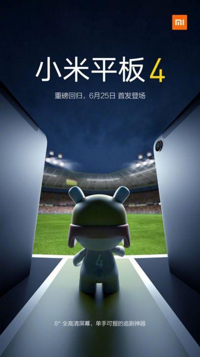 Xiaomi объявила дату презентации Xiaomi Mi Pad 4 и Redmi 6 Pro – фото 2