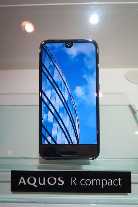 Sharp Aquos R Compact — компактная вариация на Essential Phone – фото 1