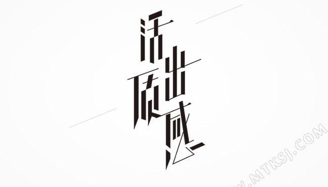 IUNI_N1