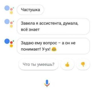 Google Assistant выучил русский язык и подружился с Xiaomi TV на CES 2018 – фото 2
