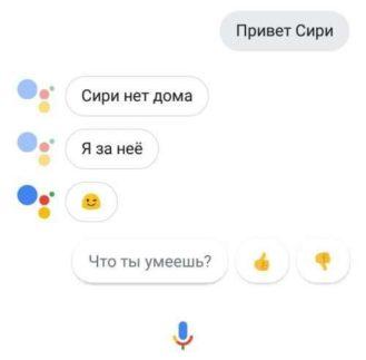 Google Assistant выучил русский язык и подружился с Xiaomi TV на CES 2018 – фото 3