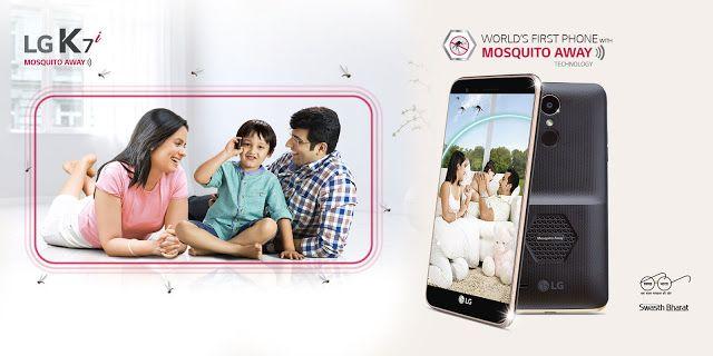 Смартфон LG K7i  — грозное оружие в борьбе с комарами – фото 2