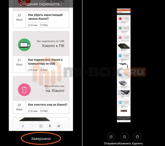 Google добавит скроллинг-скриншоты в Android R – фото 2