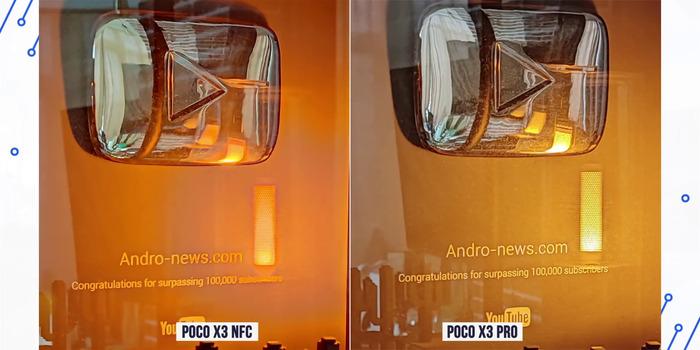 Сравнение фото Поко Икс 3 с Поко Икс 3 Про в темноте кроп