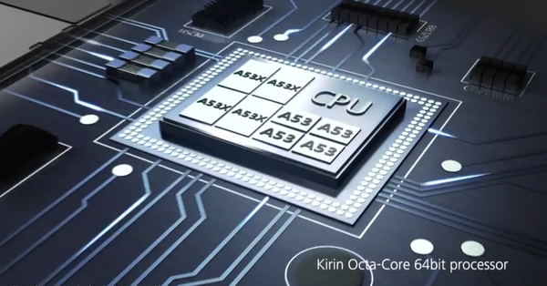 Huawei Mate 9 может получить чип Kirin 970, произведенный по 10-нанометровому техпроцессу TSMC – фото 1