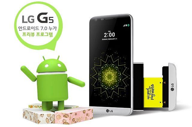 LG объявила о закрытом тестировании превью Android 7.0 Nougat для LG G5 – фото 1